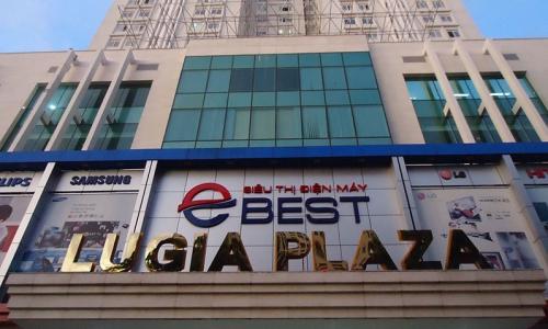 Tòa nhà Lữ Gia Plaza